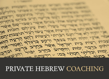 Private Hebrew Coaching